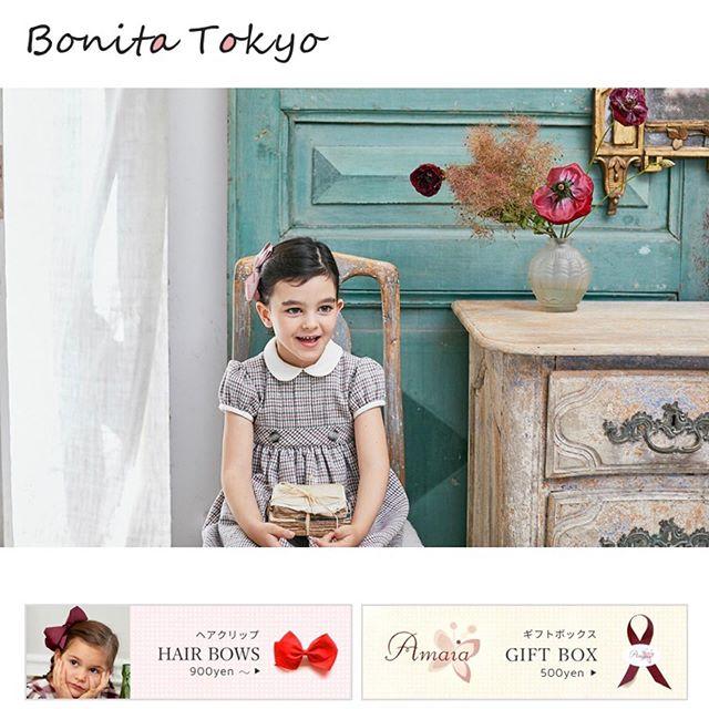 Amaia Kids ♥続々とAmaia Kidsの秋冬コレクションを発表しております。展開サイズ男の子・女の子 0-8さいギフトに人気のヘアクリップ、七五三にぴったりのワンピースも是非ご覧ください。https://bonitatokyo.com#bonitatokyo #ボニータトウキョウ #amaiakids #アマイアキッズ #アマイアキッズ専門店 #インポート子供服 #海外子供服 #シャーロット王女 #キャサリン妃 #女の子ママ #七五三準備 #男の子ママ #ベビー服 #ベビーギフト #出産祝い #プチギフト #むすめふく #リバティ子供服 #スモッキング刺繍