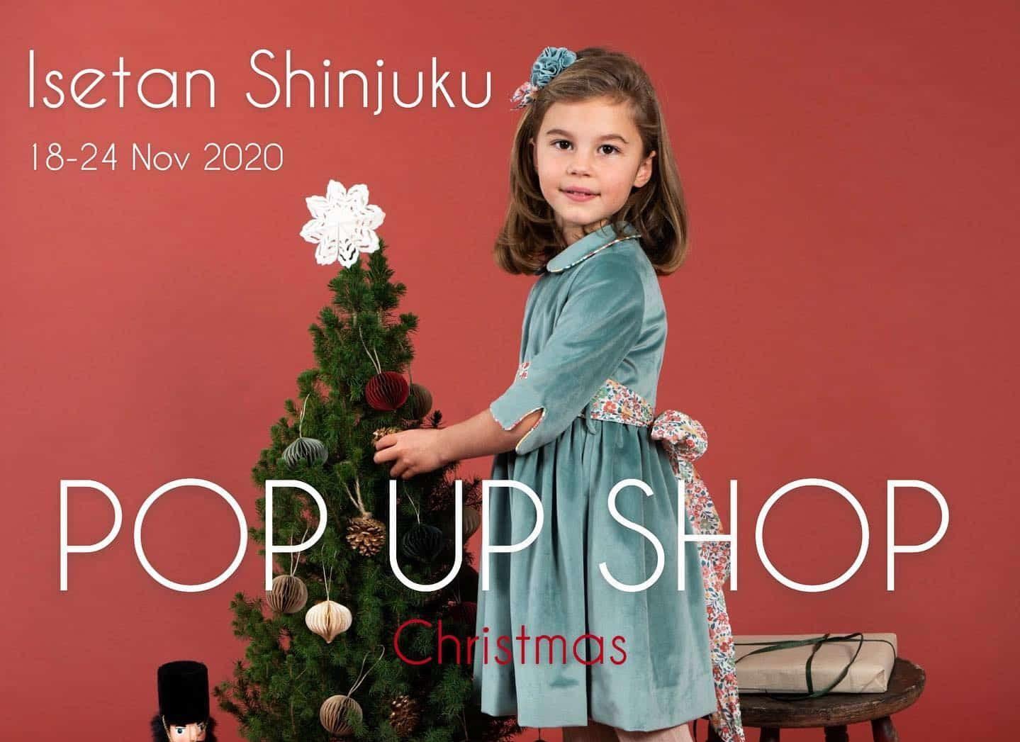 Amaia Kids ♥【開催終了】伊勢丹新宿店にてPOP UP SHOP開催のお知らせ