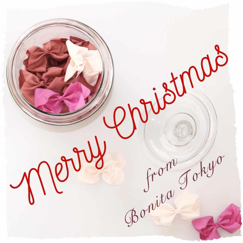 Merry Christmas from @bonitatokyo @bonitatokyo︎ONLINE STOREhttps://bonitatokyo.com#bonitatokyo #amaiakids #アマイアキッズ #シャーロット王女 #キャサリン妃 #ルイ王子 #女の子ママ #ヘアボウ #ヘアアクセサリー #むすめふく #ママライフ #女の子ベビー服 #女の子服 #出産祝い #出産祝いギフト #ベビーギフト #男の子ベビー #男の子ベビー服 #クリスマス